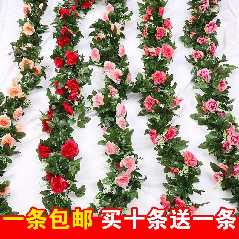 仿真牵牛花假花藤条装饰室内壁挂墙花吊兰塑料花藤蔓吊篮绿植植物