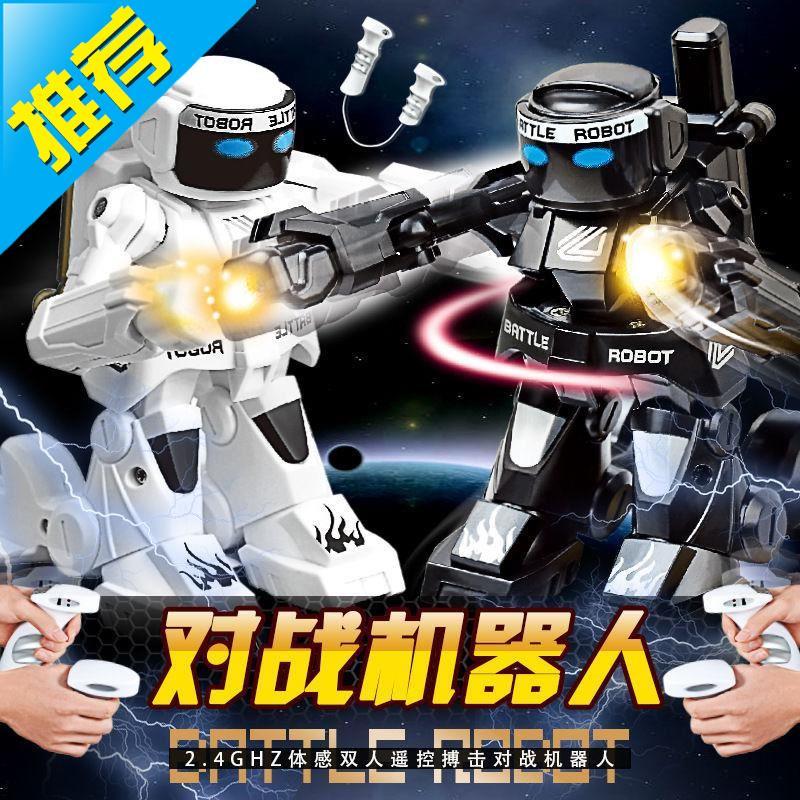 Игровые роботы Артикул 606132071324