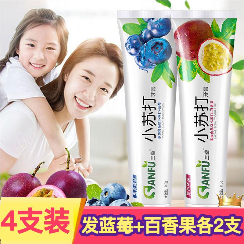 【4支装】小苏打水果牙膏110g 口气清新去烟牙渍口臭去黄水果味