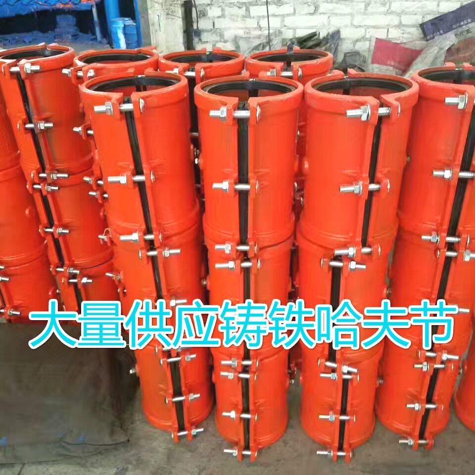 加长铸铁抢修接 哈夫节 抱箍 快速接头 水管堵漏器DN300,400,500,可领取20元淘宝优惠券