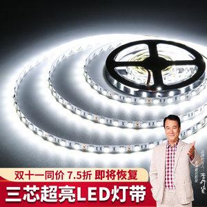 led灯带条12v车用12伏led灯超亮柜台灯箱户外24伏防水柔性软灯条