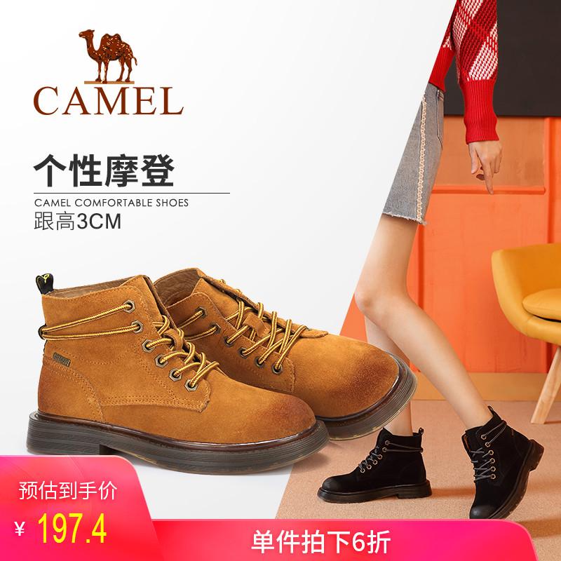 骆驼女鞋2018冬季新款马丁靴 时尚百搭短靴女英伦风粗跟系带女靴
