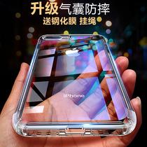 苹果8plus手机壳iphone8防摔套6s硅胶se透明6p全包边12气囊7p男xr新款iphone11软胶苹果x外壳xsmax潮11promax