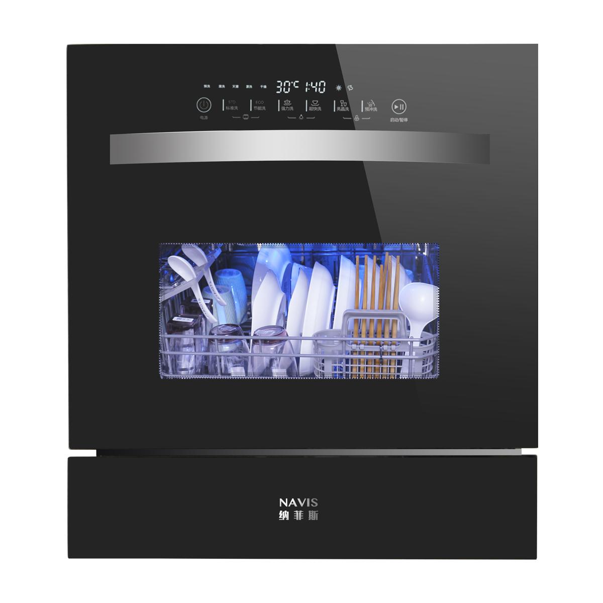12月02日最新优惠纳斐斯/智能全自动洗碗机家用台式免安装迷你小型智能刷碗机8套