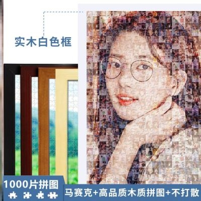 Night duck basket piano milk ring fruit pearl wood sitting blue and white porcelain head flower xiuhezhen puzzle customized photo