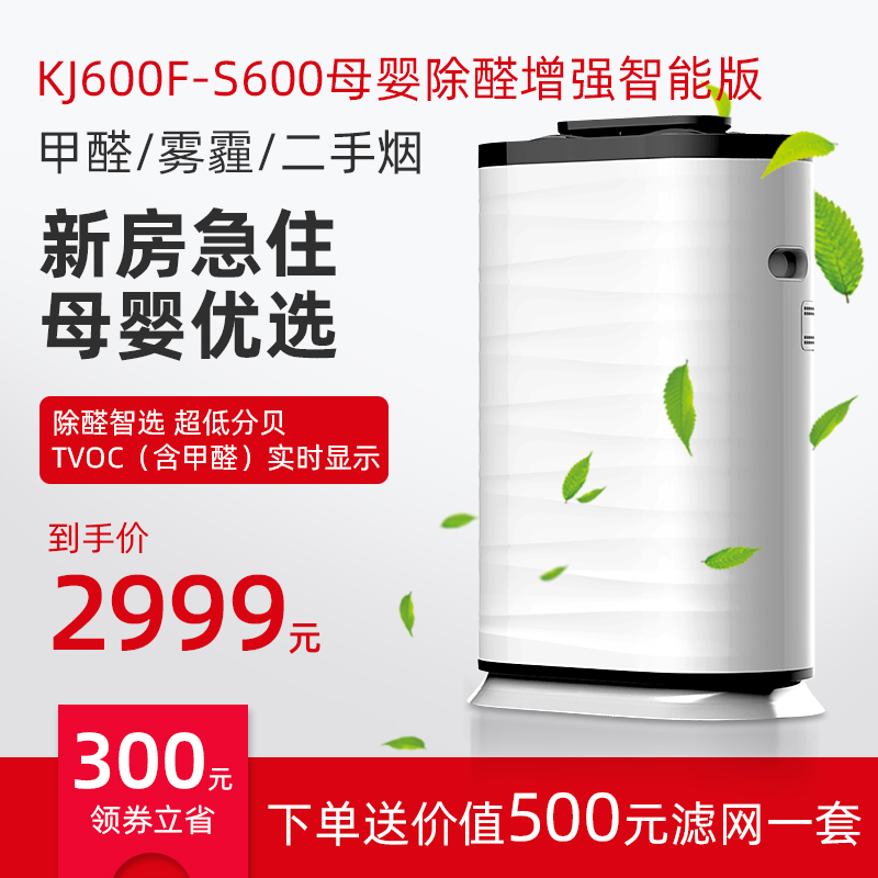 Youyidi uyd air purifier formaldehyde removal artifact negative ion household bedroom dust removal odor baby room