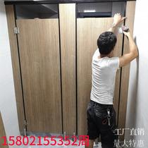 公共厕所隔断防水抗倍特板淋浴房简易自装经济实惠型卫生间隔墙门