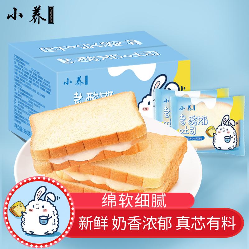 小养老酸奶面包吐司代餐360克早餐整箱休闲零食糕点早餐食品图片