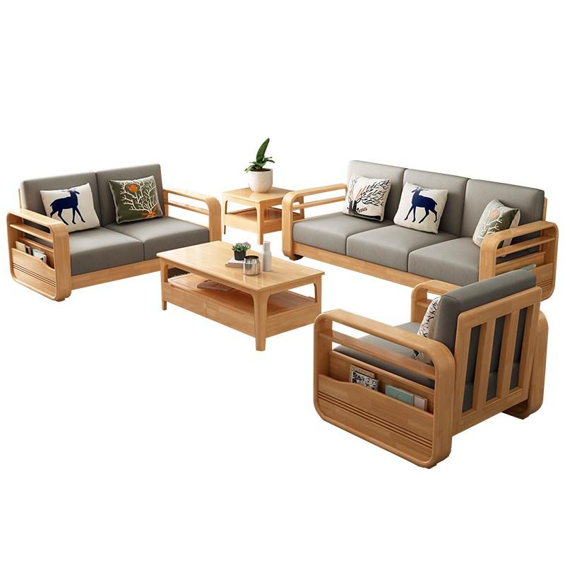 北欧实木沙发贵妃家具转角新中式沙发现代简约客厅小户型整装组合(非品牌)