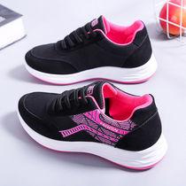 秋季新款女鞋轻便舒适运动鞋潮流韩版休闲女鞋户外跑步登山鞋