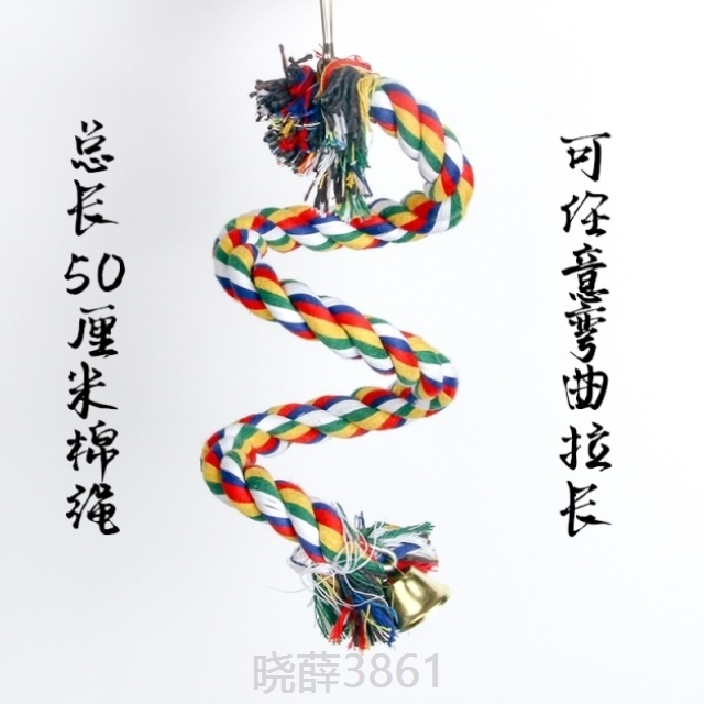 Parrot rope small sun toys cotton rope color rope 2018 new pet ladder bird rope