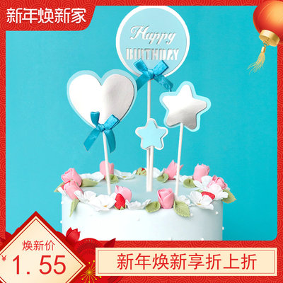 Double-layer color matching love star cake inserts pink gold silver blue bow happy birthday cake decoration inserts