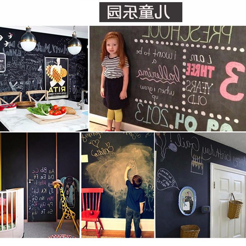 加厚儿童涂鸦黑板贴纸家用教学可擦写办公可移除白板贴绿板墙贴膜