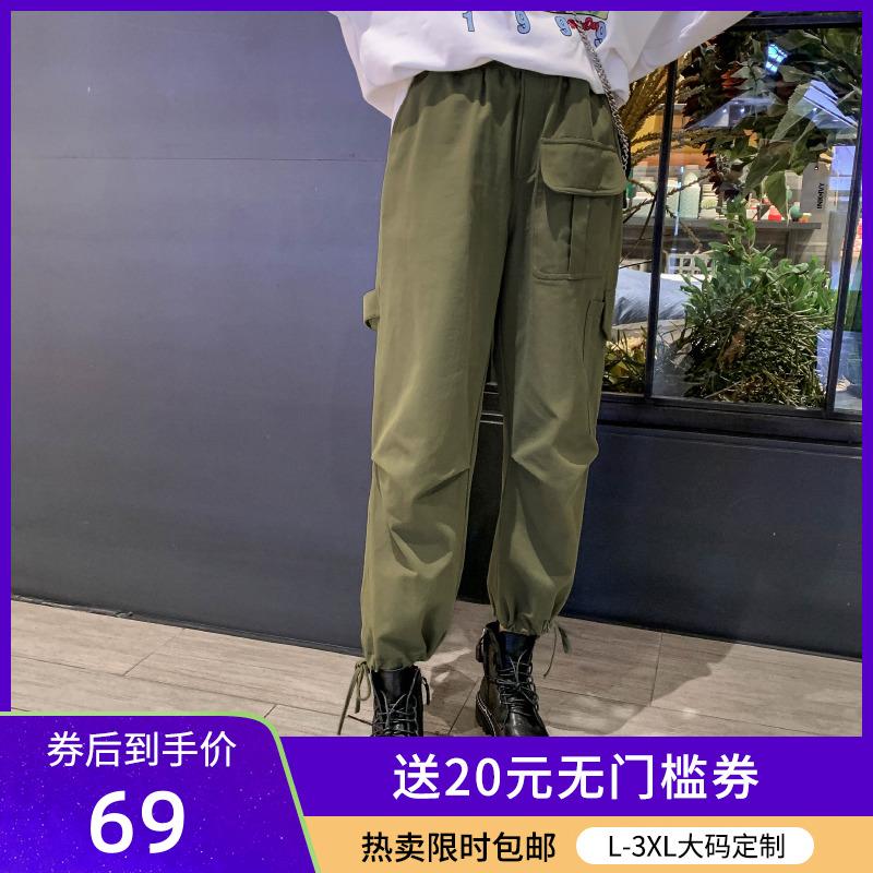 限100000张券范七七大码胖MM工装裤女显瘦高腰秋季新品2019款微胖女孩穿搭女裤