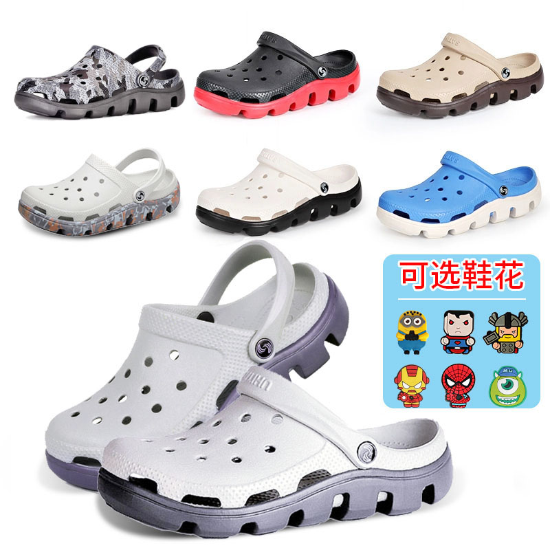 Sandals hole shoes men's summer wear non-slip soft bottom Baotou drag trend beach shoes Korean slippers shopkeeper recommended