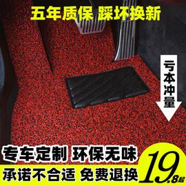 汽车丝圈脚垫通用易清洗脚踏车垫子地毯式单片主副驾驶可裁剪地垫