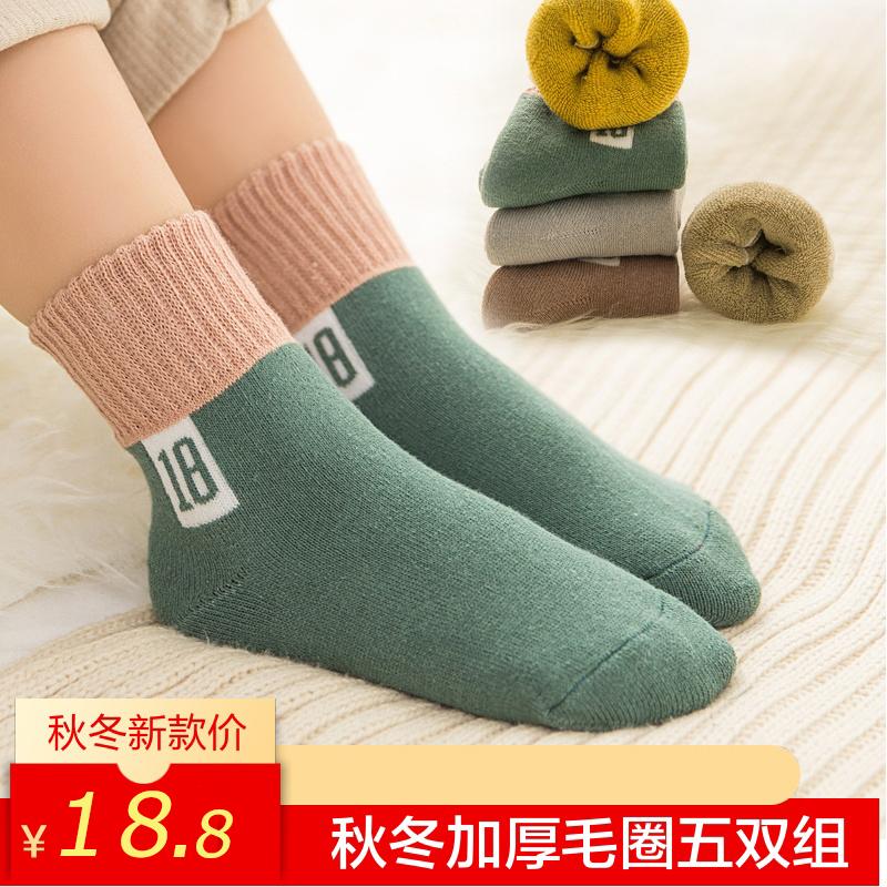 儿童袜子春秋中筒袜男童女童纯棉袜秋冬男孩女孩中大童宝宝袜