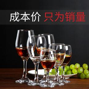 柯瑞红酒杯玻璃杯高脚杯大小号青苹果葡萄酒家用酒店酒吧饭店KTV