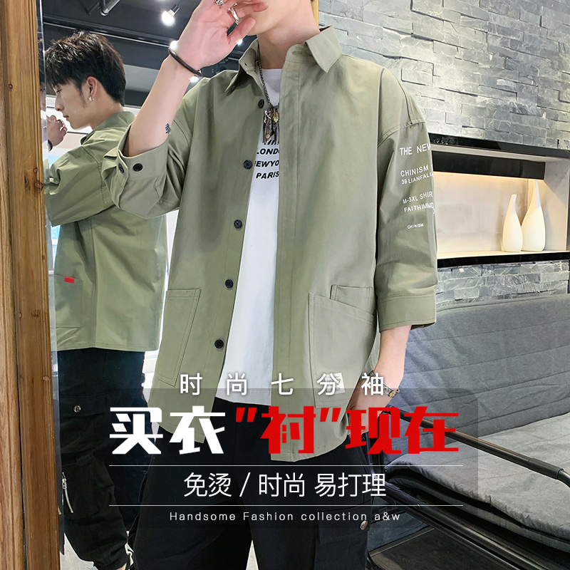 Shirt mens cotton no iron trend work clothes handsome 7-point short sleeve mens shirt summer loose casual coat trend
