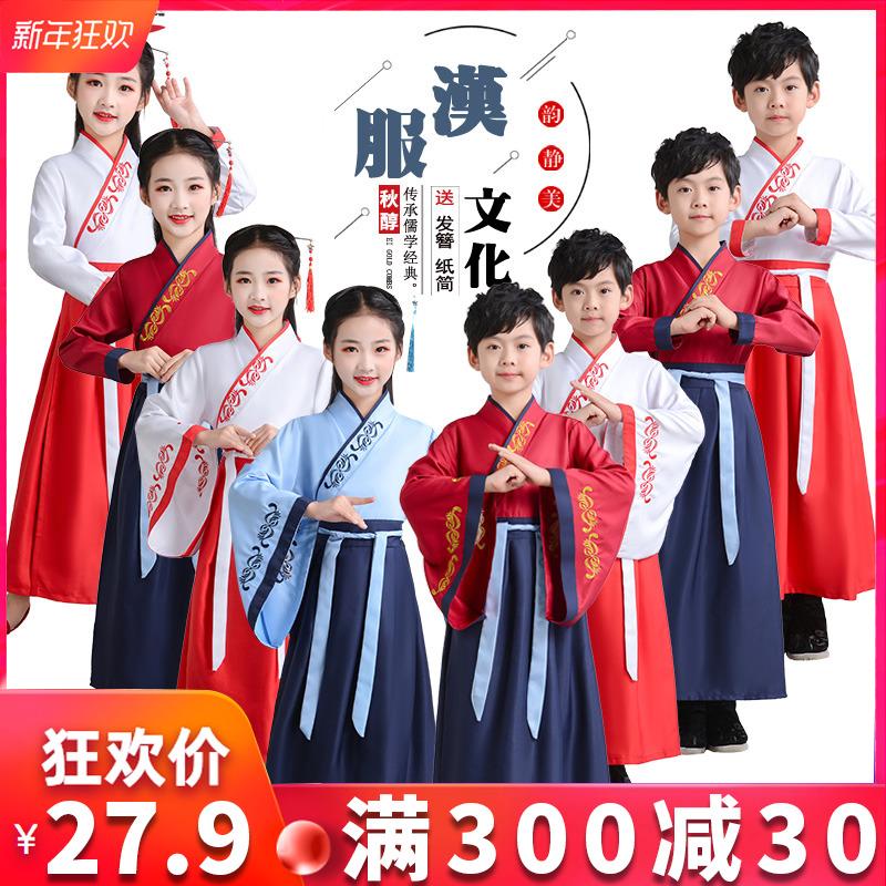 儿童古装汉服国学三字经演出服女童弟子规男童中国风书童表演服装