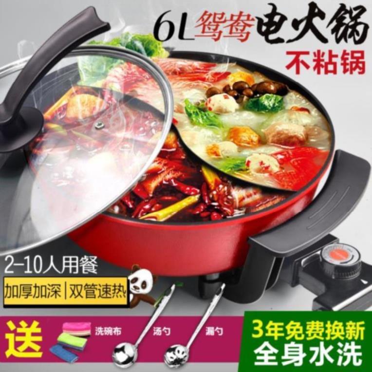 两用电火烧烤炉火锅锅家用一体可分离插电容量锅具干锅家用电煮锅(非品牌)