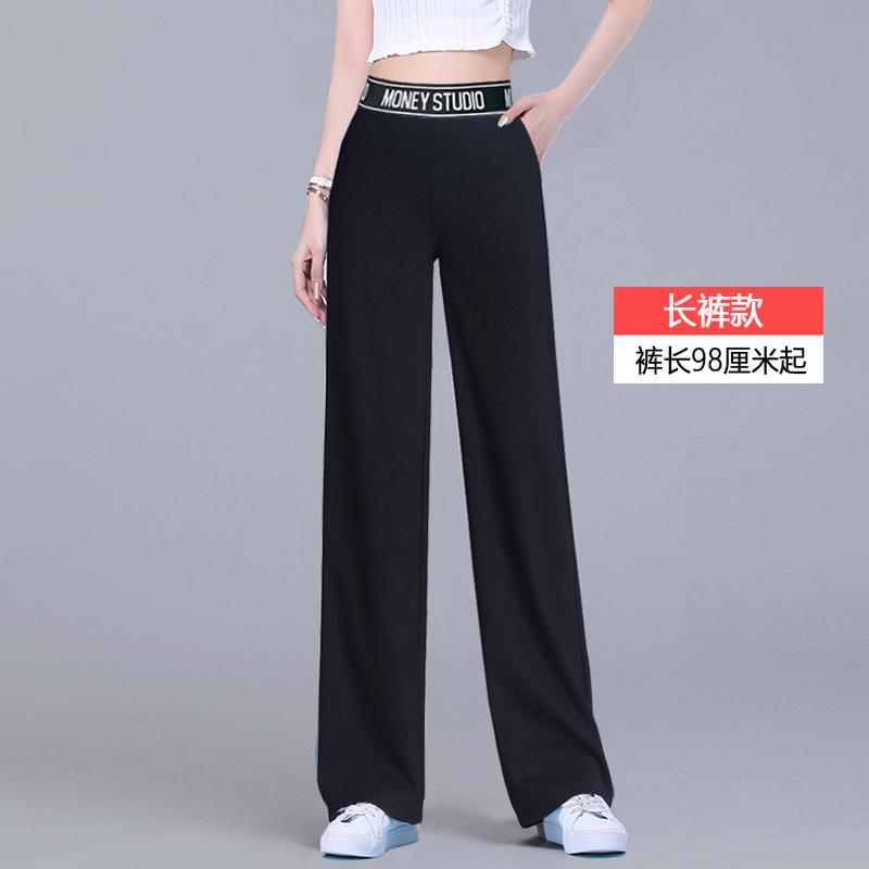 阔腿裤女2021年夏季冰丝薄款女裤高腰垂坠感雪纺直筒大码休闲裤子