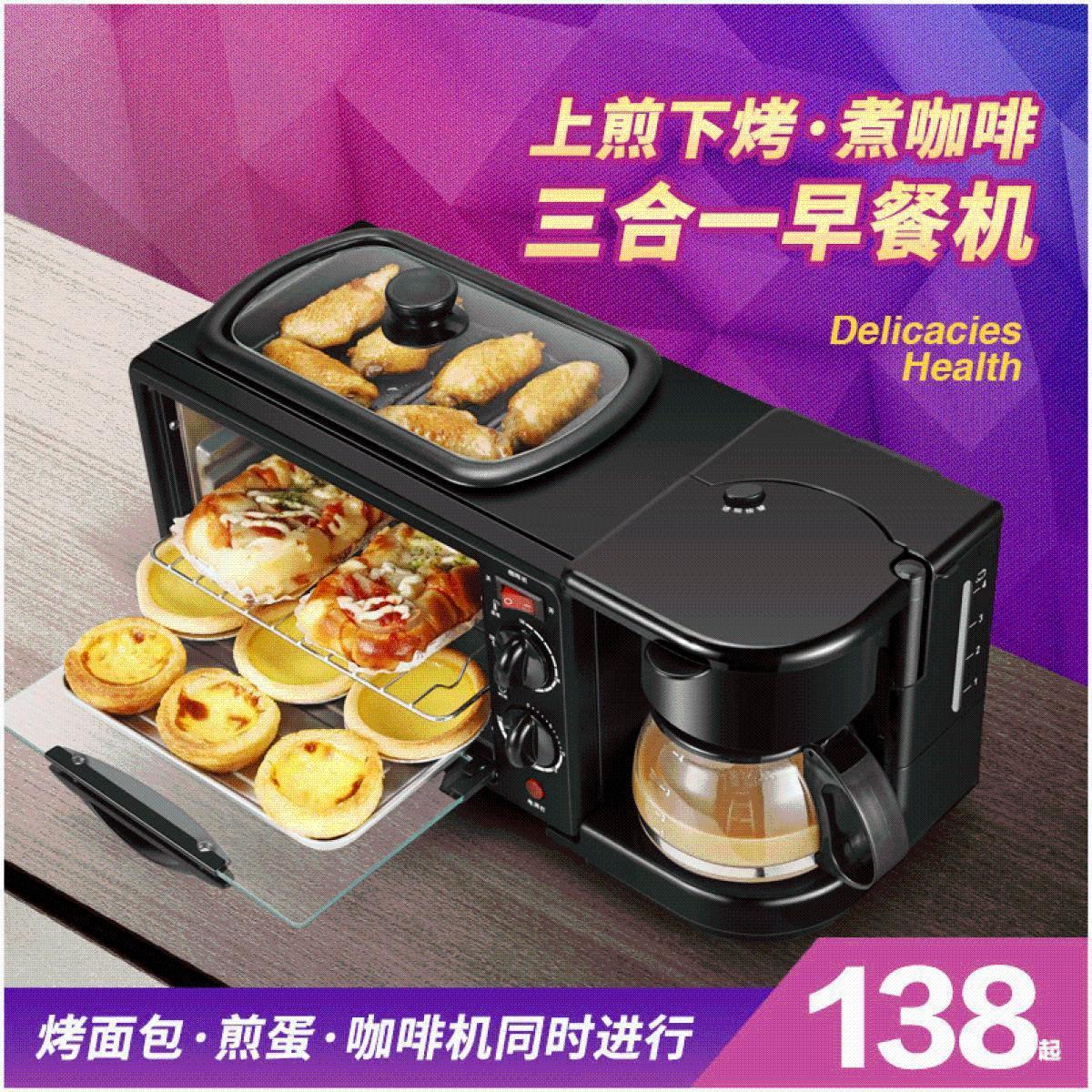 轻松早餐机烤面包煎蛋一体机多功能网红三合一三明治火腿鸡蛋机
