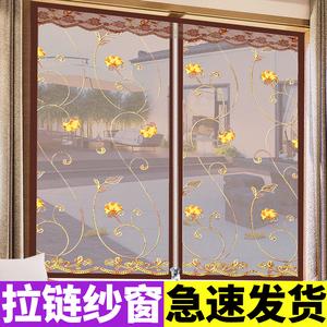 防蚊子纱窗纱网自粘窗户门帘魔术贴沙窗磁性磁铁窗帘家用自装拆卸