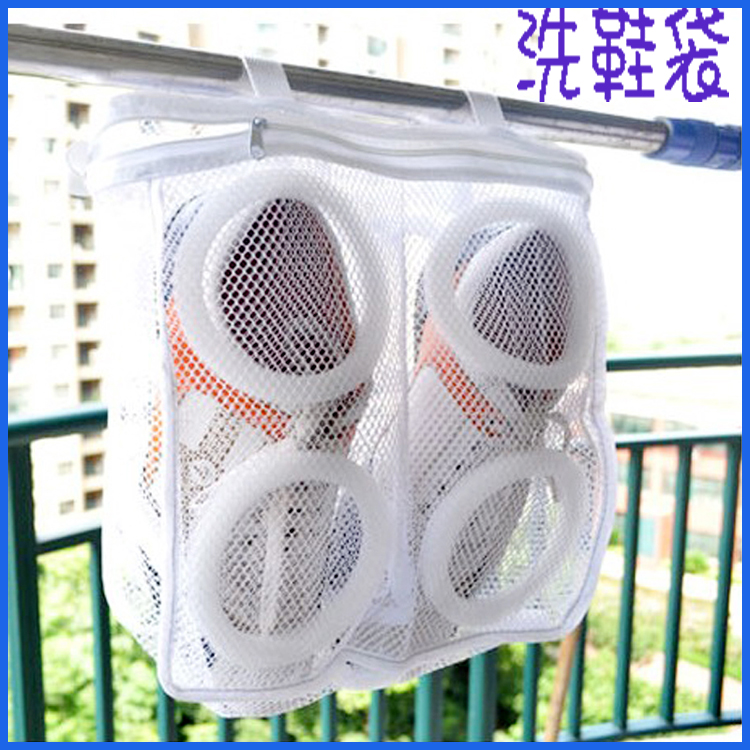 Protective mesh shoe washing bag washing machine special shoe washing cover net boot cover storage machine washing bag mesh cleaning thickening