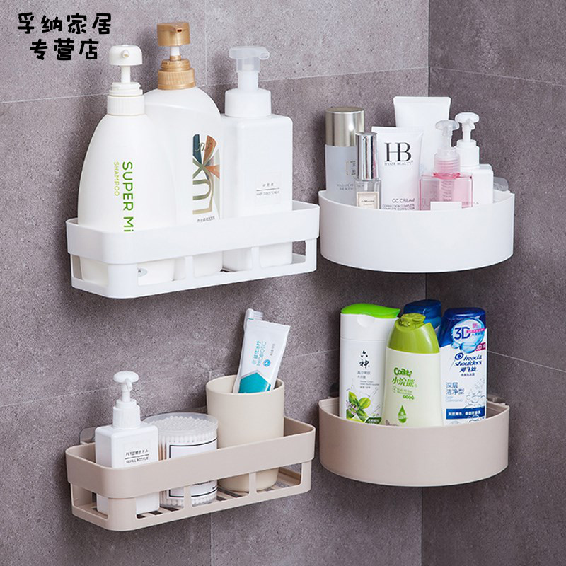 Wall hanging paste skin care bathroom net basket bath products shelf wall storage hollow new type of storage hole free