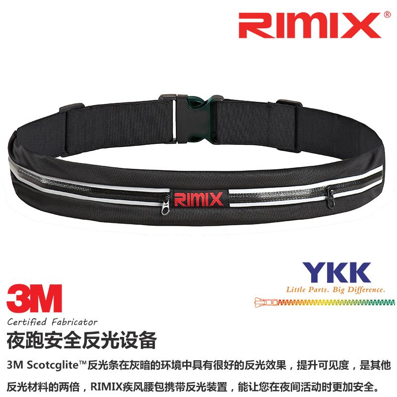 RIMIX跑步腰包运动户外腰包马拉松腰带防水隐形贴
