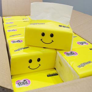 领5元券购买欣蜜儿30包整箱批面巾纸卫生纸巾