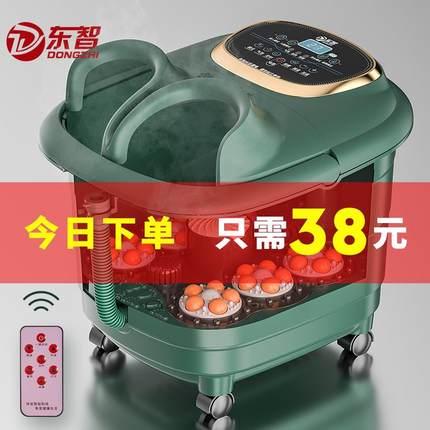 东智足浴盆电动按摩加热洗脚盆家用全自动恒温泡脚桶神器高深桶