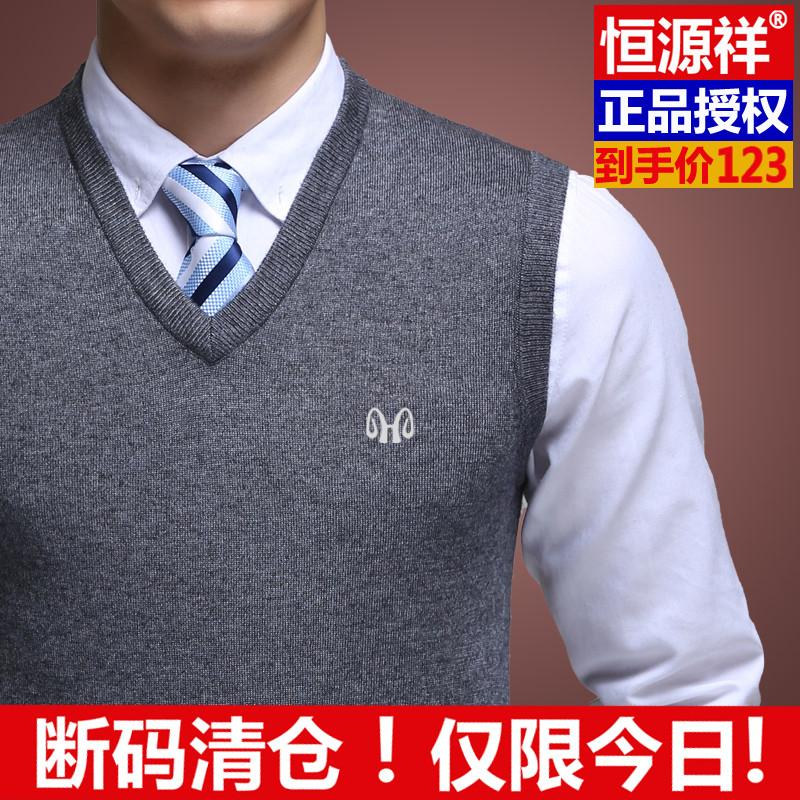 Мужские свитера / Кардиганы / Жилеты Артикул 606897853733