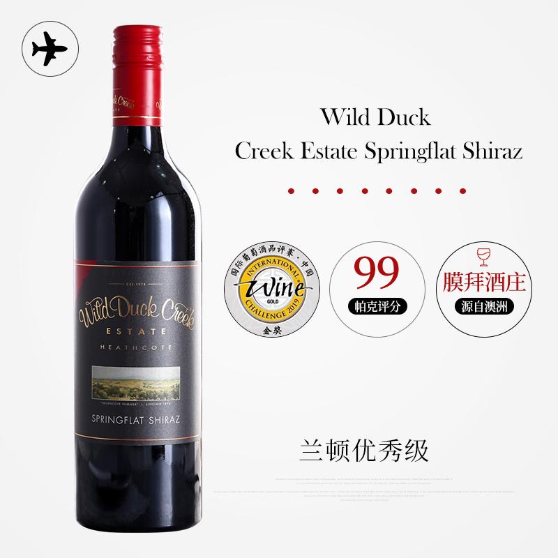 野鸭溪斯普林西拉干红葡萄酒 Wild Duck Creek Estate Springflat