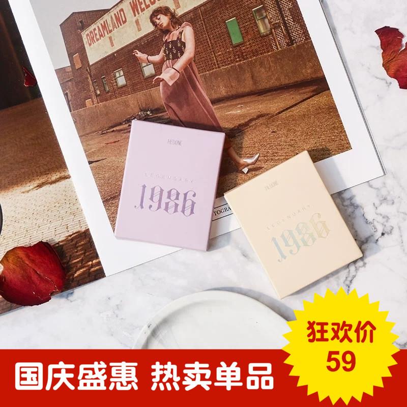 12月02日最新优惠hedone摩登时代高光盘西游记女粉饼