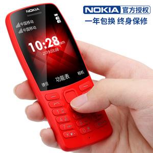 官方正品Nokia/诺基亚 新210老人机按键双卡双待移动超长待机学生儿童经典迷你小手机官方旗舰店备用老人手机