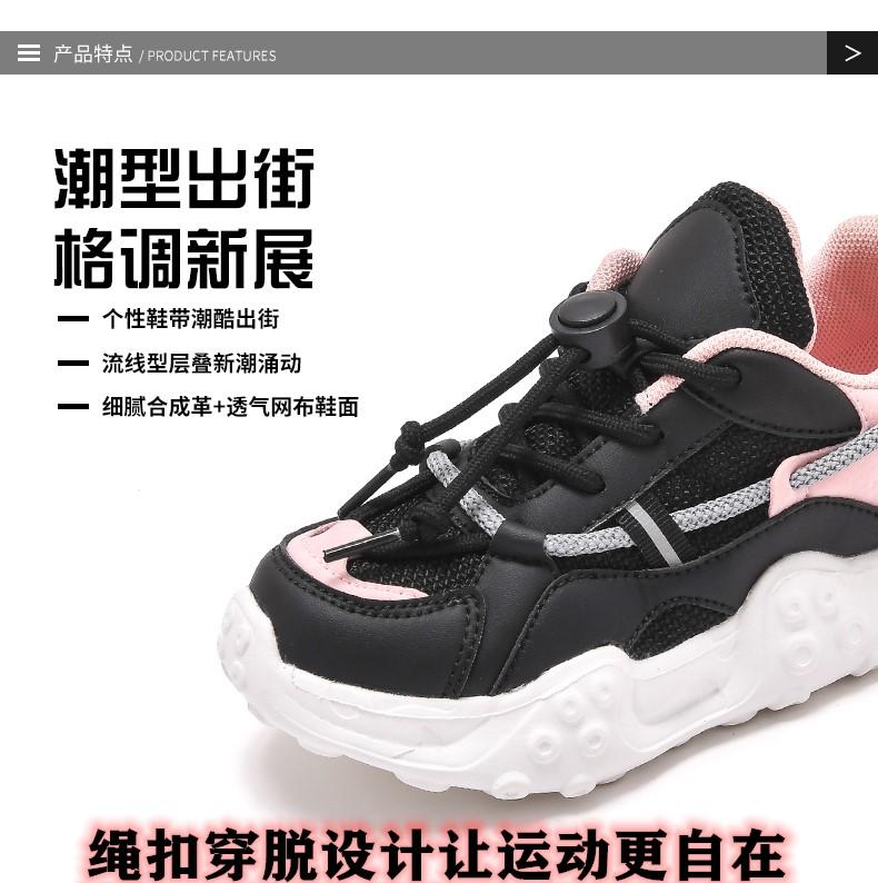 女童运动鞋春秋新款网面鞋子中大童透气小白鞋跑步软底儿童老爹鞋