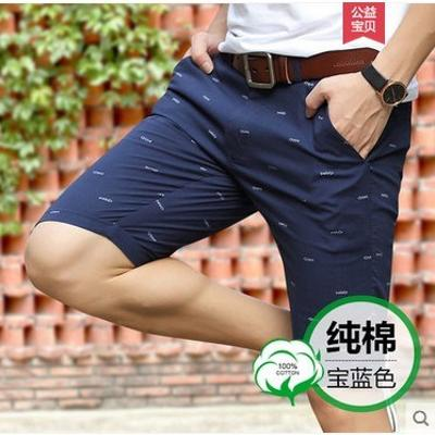 Capris mens middle and Low Waist Shorts summer casual loose student belt sports belt mens thin tide