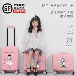 儿童行李箱卡通20寸拉杆箱旅行箱万向轮女18密码登机箱男小孩定制