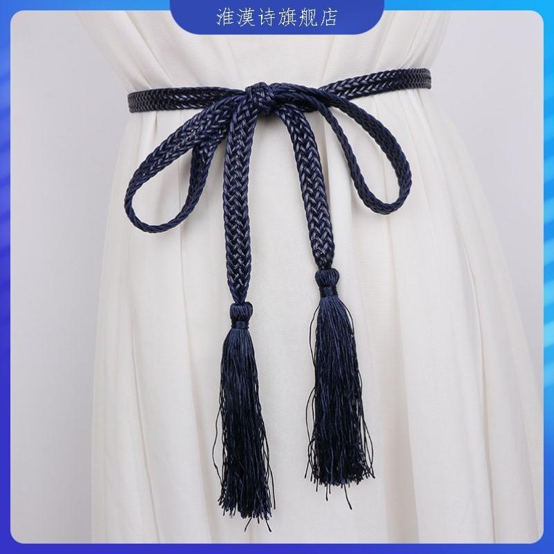 Hanfu belt strap accessories Pingan buckle palace belt waist dress hair rope ancient tassel ancient style men and women