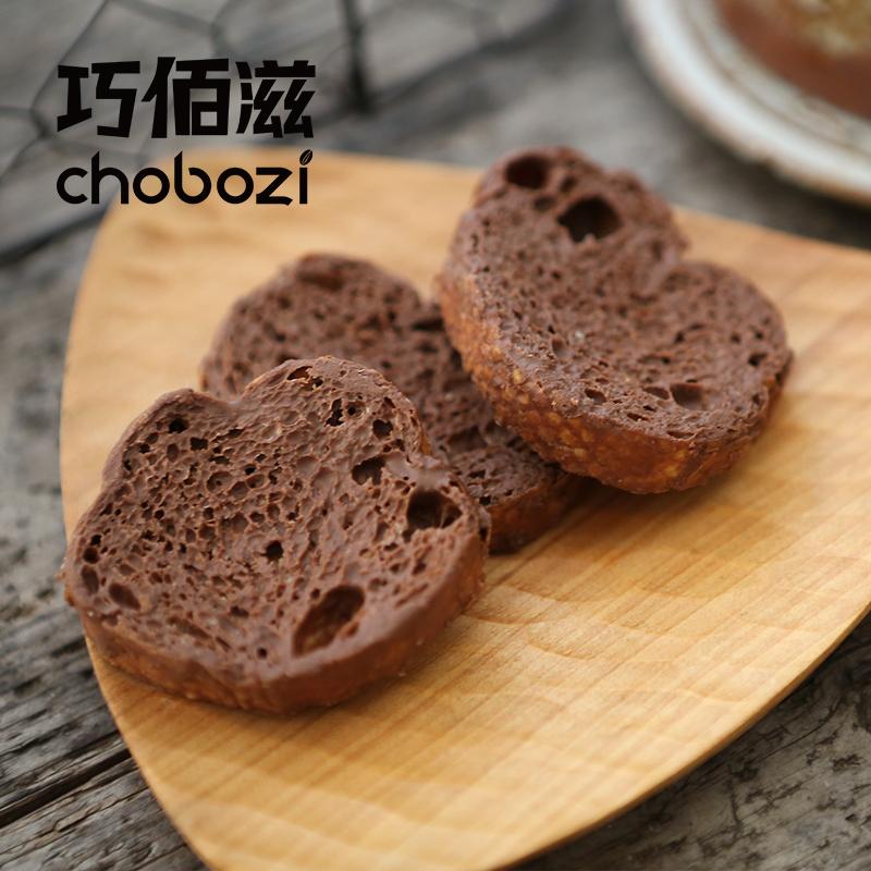 【李佳琦推荐】巧克力渗透法式面包脆
