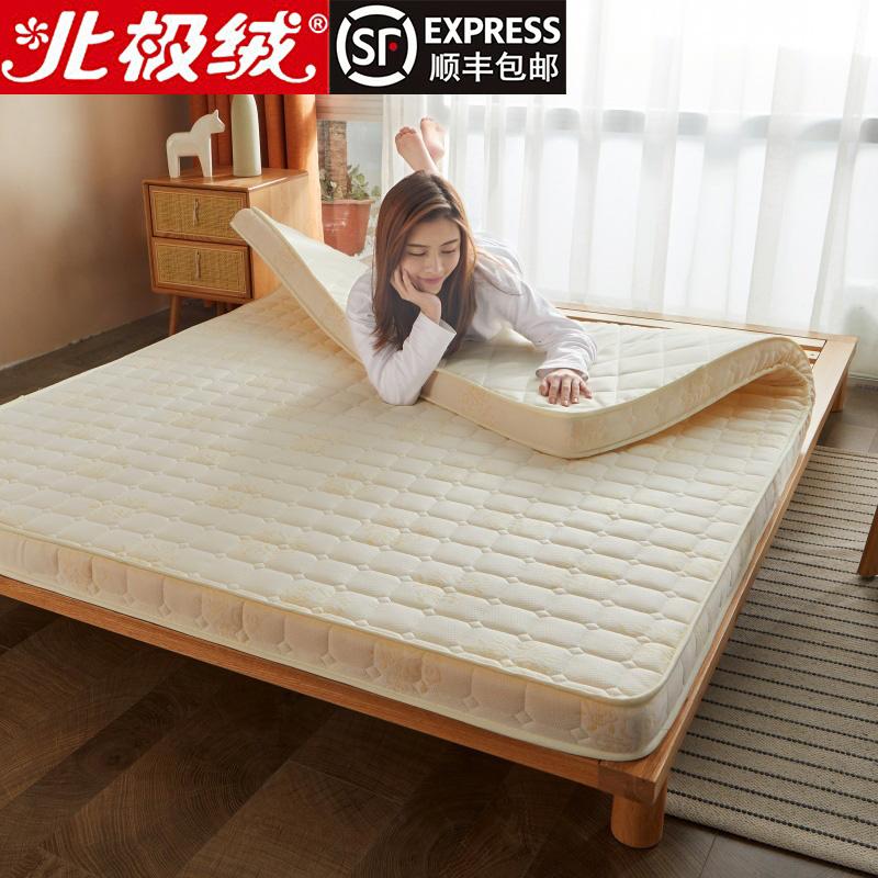 床垫软垫家用榻榻米垫子学生宿舍单人海绵垫褥子租房专用垫被加厚