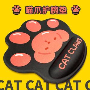 护腕鼠标垫小熊女ins风小号硅胶手托办公可爱卡通创意猫爪手腕垫
