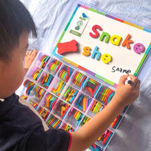 英文字母磁力贴大写磁性教具拼音磁铁冰箱贴益智儿童英语学习神器