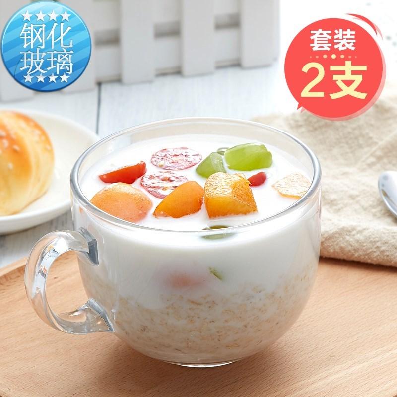 牛奶杯微波炉可加热专用杯子玻璃被带盖耐热燕麦早餐麦片碗勺便携