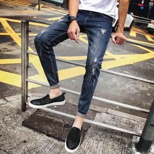 男士牛仔九分裤韩版修身小脚裤2018夏季新款破洞长裤青年火热畅销