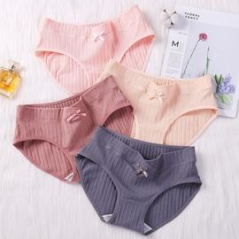 孕妇内裤女纯棉底档孕中期晚期大码低腰托腹透气初期孕早期底裤头