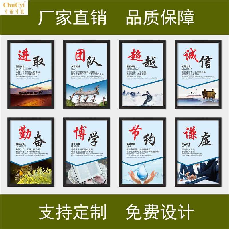 定制公司文化展板鼎鼎彩票墙办公室装饰画无框画励志标语形象墙