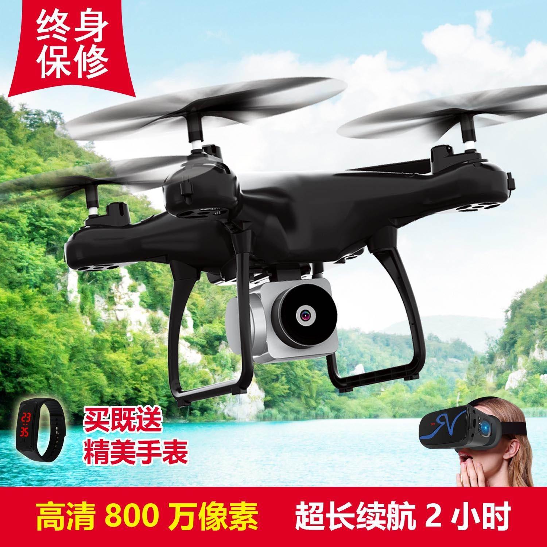 无人机专业续航航拍飞行器超长四轴充电高清耐摔遥控飞机火热畅销